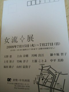 Img_8189